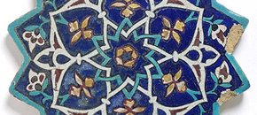 Thumbnail of Teachers' resource: Maths and Islamic art & design