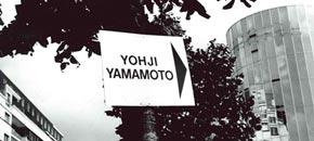 Blog: Yohji Yamamoto at the V&A