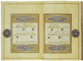 Qur'an manuscript, Iran, about 1370. Museum no. 365-1885