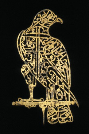 Emblem for a Standard, Mughal Indian, 17th century. Museum No. IM 163-1913