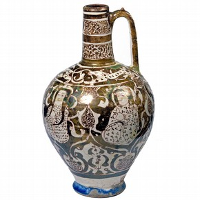 Ewer, about 1175-1200. Museum no. C.1954-1910