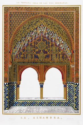 Owen Jones and Jules Goury, arched window from the volume 'Plans, elevations, sections & details of The Alhambra', published 1837. Museum no. 110.P.36