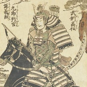 Untitled print showing a Samurai in full armour, Minamoto Yoshitsune, 1790. Museum no. E.364-1954
