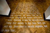 'Please Do Not Step: Loss of a Magnificent Story', Hamra Abbas, 2009.  V