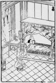 Figure 2 - Woodblock print illustrating Shih yu huapu ('More Illustrations to Poems'), China, Ming dynasty, 1450-1550, (Wanli Edition).