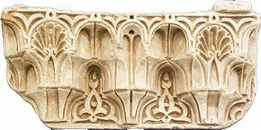 Figure 1: Stucco panel, size 17 x 34 cm. Museum no. A.171-1919. Photography by Victor Borges