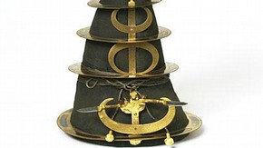 Akali turban (bunga dastar), Mid-19th century. Museum no. 3462 (IS)