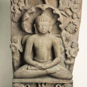 23rd Tirthankara Parsvanatha, sculpture, 7th century. Museum no. IS.18-1956
