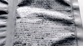 Fig.1. The manuscript of 'American Notes' before conservation