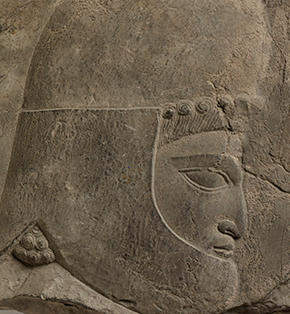 Bas-relief fragment from Persepolis, front, 5th century BC, Museum no. A. 13-1916. © Victoria and Albert Museum, London
