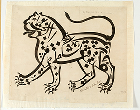 Late 19th century calligraphy in ink on paper by an unknown artist, North India, from John Lockwood Kipling's private collection, donated to the V&A by his son, Rudyard Kipling. Museum Number: IM.2: 221-1917. Victoria and Albert Museum, London.