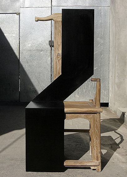 Chairs by Designer Shao Fan