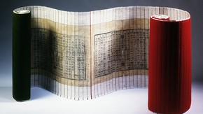 Shin Young-ok, 'Poetic Spirit '97', woven scroll, 1997. Museum no. FE.50-1999