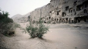 Northern caves, Dunhuang, Collin Chinnery, 1999. Photo 1118/1(9),  International Dunhuang Project