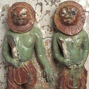 Warriors of Mara, late 15th century. Museum no. IS.2-1966