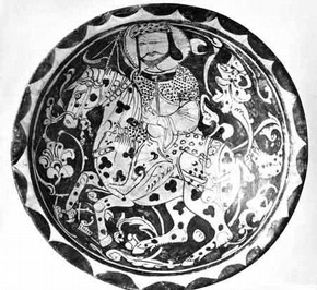 Lustre dish, Iran, late 12th century. Museum no. C.7-1947. In its 'original' state
