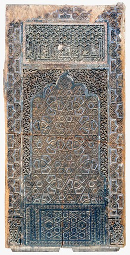 Panel from a tomb-marker, 1300-1400, Museum no. 1437-1902. © Victoria & Albert Museum, London