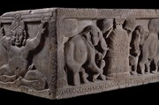 Coping stone, Amaravati, British Museum