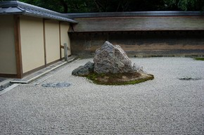 Zen garden at Ryoanji, Japan. Photograph by Greg Irvine