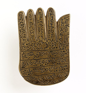Engraved Talisman, Arabian, 15th century. Museum no. 1066-1869, © 