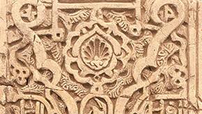 Nasrid plasterwork: symbolism, materials & techniques