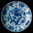 Dish, unknown maker, around 1573-1620. Museum no. C.230-1926