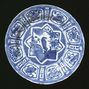 Dish, about 1580-1610. Museum no. C.588-1922 