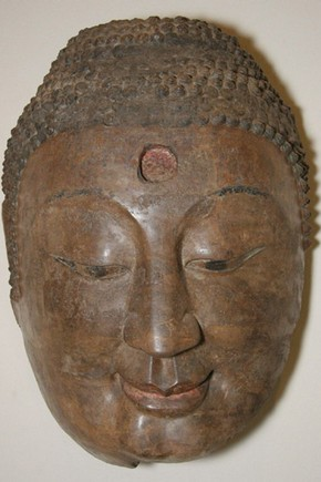 Buddha head. Museum no. A.98-1927.