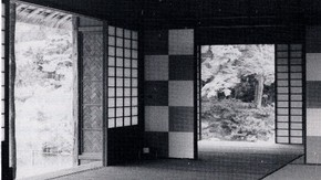 Figure 2. Part of Katsura Imperial Palace. The interior and exterior are one concept
