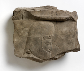 Figure 1 - Bas-relief fragment from Persepolis, front, 5th century BC, Museum no. A. 13-1916. © Victoria and Albert Museum, London
