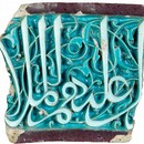 Tile Fragment, Bukhara, about 1359. Museum no. 971-1901