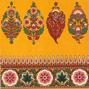 The Grammar of Ornament, 'Indian No. 4' (example 11) by Owen Jones