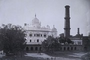 Bourne & Shepherd, &#39;Ranjit Singh&#39;s tomb&#39;, about 1860s. Museum no. IS 7:35-1998