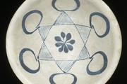 Bowl with a geometric design; glazed earthenware; Iraq (probably Basra), 9th century. Museum no. C.1447-1924. © Victoria & Albert Museum, London