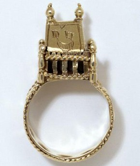 Jewish Wedding Ring, 18th-19th century, Museum no.453-1873