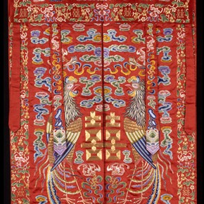 Sedan chair curtain, 1870-1930. Museum no. T44D-1952