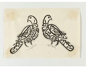 Late 19th century calligraphy in ink on paper in the form of two pigeons by an unknown artist, North India, from John Lockwood Kipling's private collection, donated to the V&A by his son, Rudyard Kipling. Museum Number: IM.2: 226-1917. © Victoria and Albert Museum, London