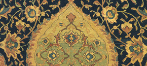 How the Ardabil Carpet Was Made