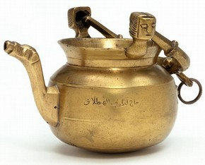 Brass laver with incised Arabic, Netherlands or Germany, 1470–1500. Museum no. 411M-1880