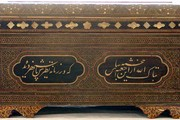 Casket, wood with a mosaic veneer of mother-of-pearl, metal and stained ivory with verses in ivory marquetry; Iran (probably Tehran), 1800-50. Museum no. 501-1874. © Victoria & Albert Museum, London