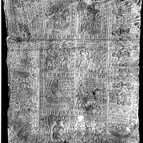 The Tristan Quilt, about 1360–1400. Museum no. 1391-1904