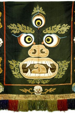 Fig 1. Tibetan appliqué apron, Museum no. T.499B-1905.