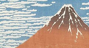 Japanese Art and Design range