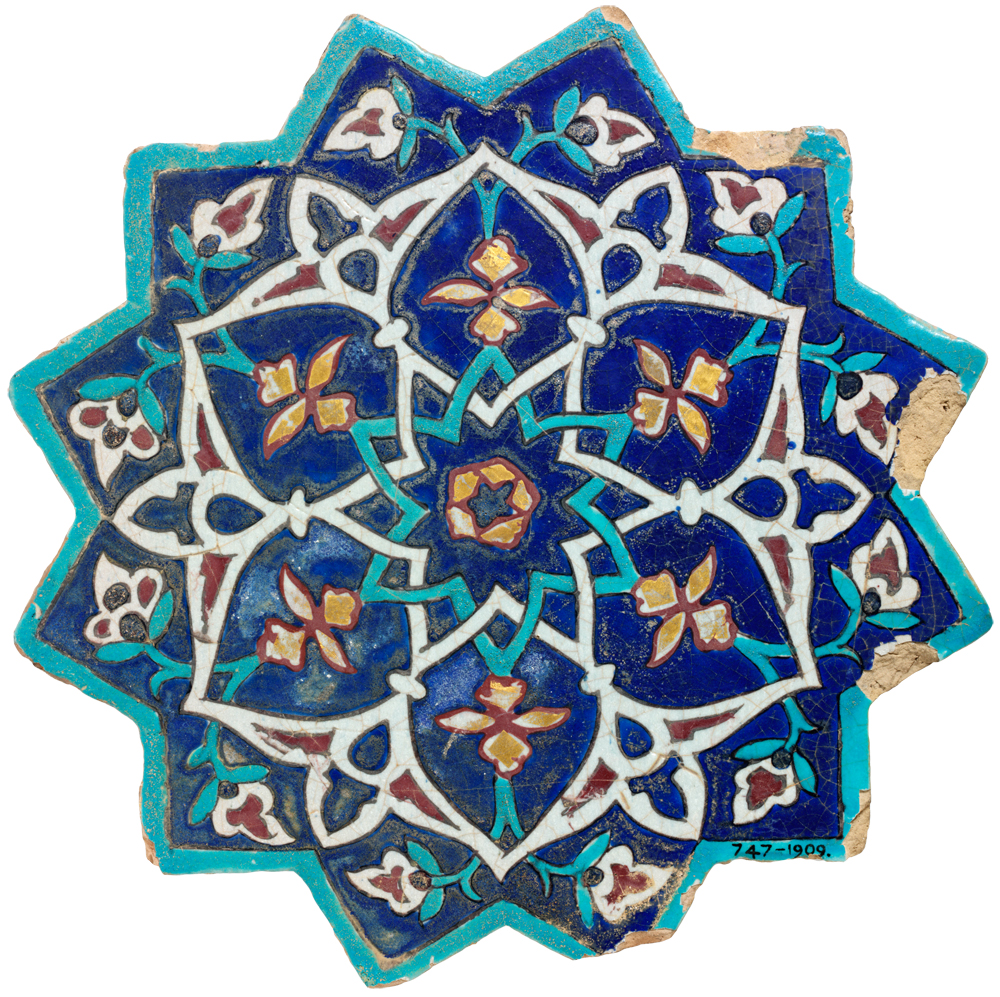 Plant Motifs In Islamic Art Victoria And Albert Museum
