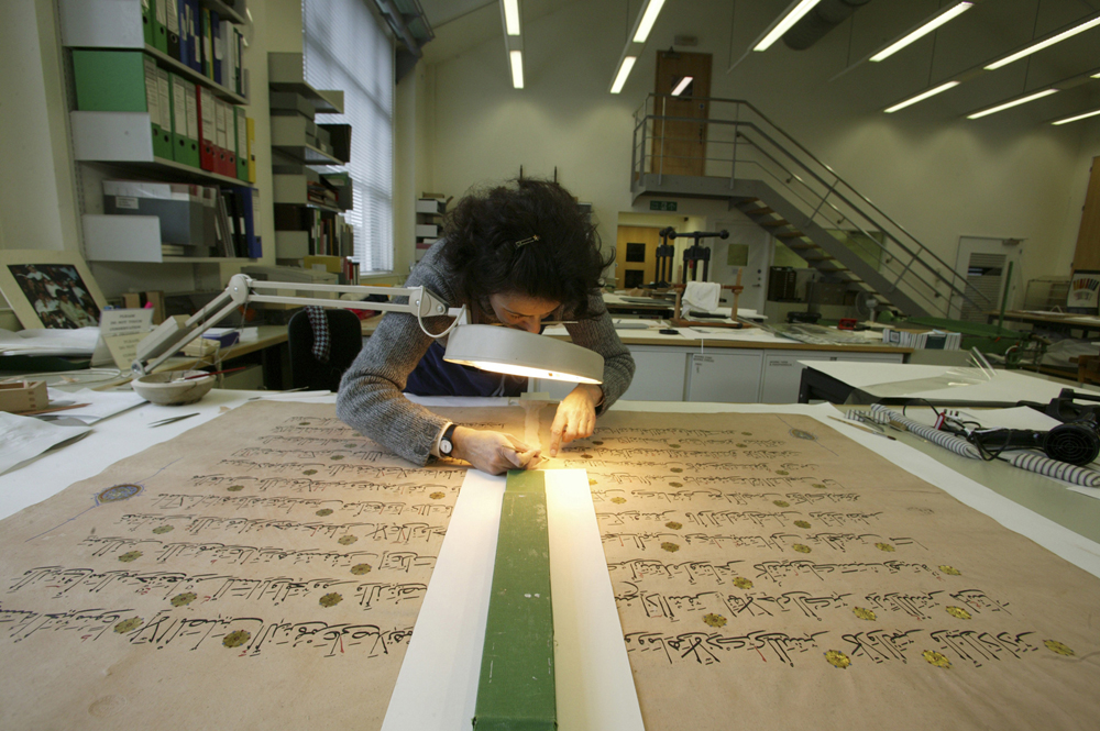 Conservation Department - Victoria and Albert Museum