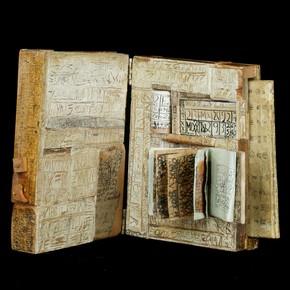 'Map ed Veveiis', artist's book, by Genevieve Seille, 1990. Pressmark X920025
