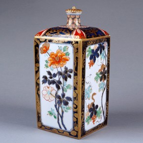 Imari-style bottle, Arita, Japan, 1690-1720. Museum no. C.1518-1910