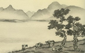 Figure 3 - 'Cows in Derwentwater', 1937, ink on paper, reproduced in 'The Silent Traveller: A Chinese Artist in Lakeland' (1937)