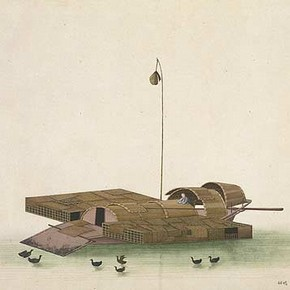 Figure 1. Duck boat, watercolour on paper. Museum no. 8655:28