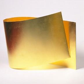 'Tilted Flight', Vase, Hiramatsu Yasuki, 1994.  Museum no. FE.12-1995.